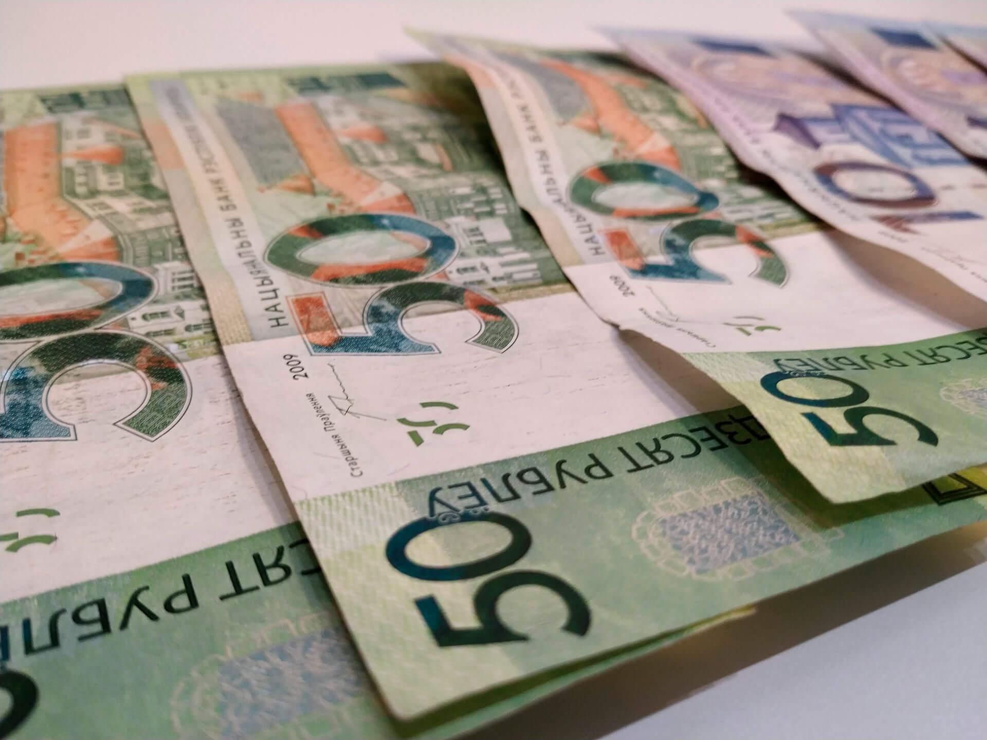 займ 1000 рублей срочно 4 разряд